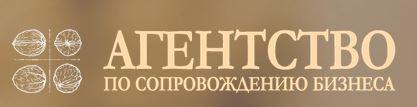кадровое делопроизводство в Санкт-Петербурге